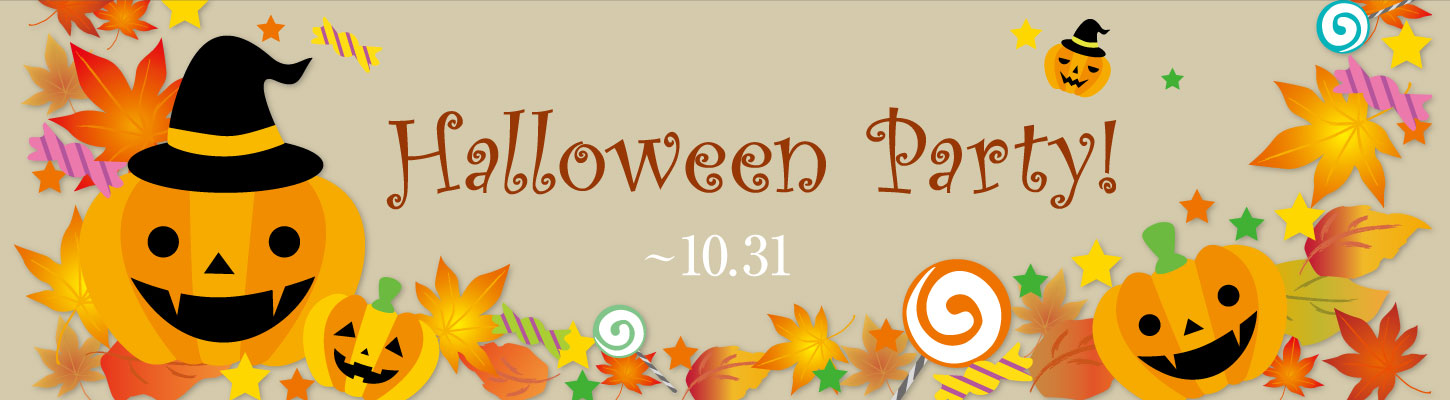 10.31 HALLOWEEN PARTY!
