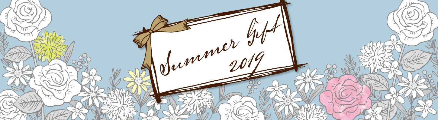 summergift_banner