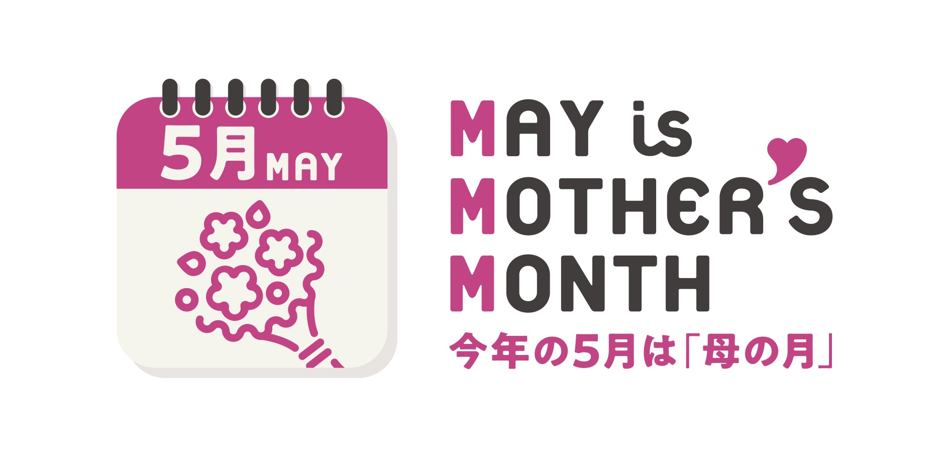 MothersMonthlogoB